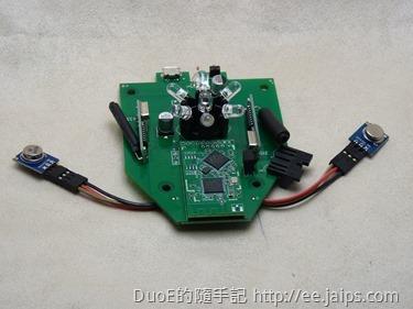 RM Pro拆機(新發射模塊STX882)