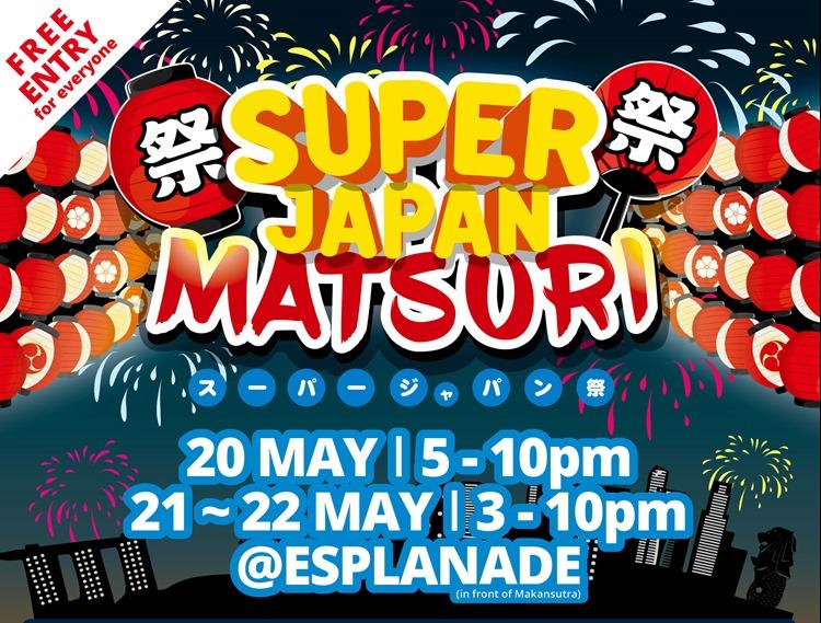SuperJapanMatsuriPoster_HighRes