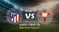 نتيجة مباراة سيلتا فيغو واتليتكو مدريد اليوم 07-07-2020 الدوري الاسباني