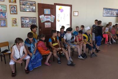 Лагерь дневного пребывания (день 6)