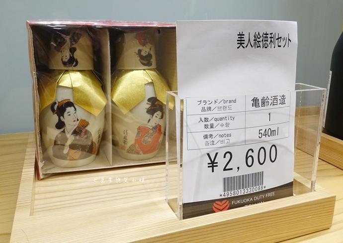 50 九州 福岡天神免稅店 九州旅遊 九州購物 九州免稅購物