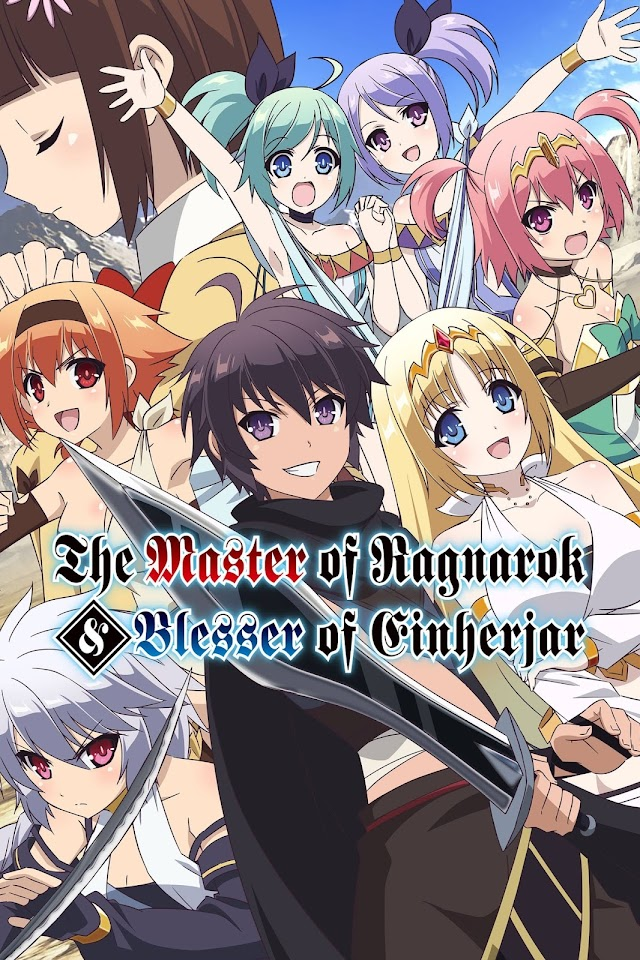 The Master of Ragnarok & Blesser of Einherjar