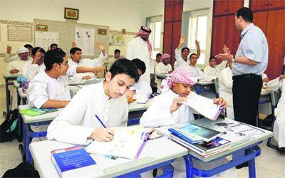 تقوية لنهاية العام في اللغة العربية للصف الثاني