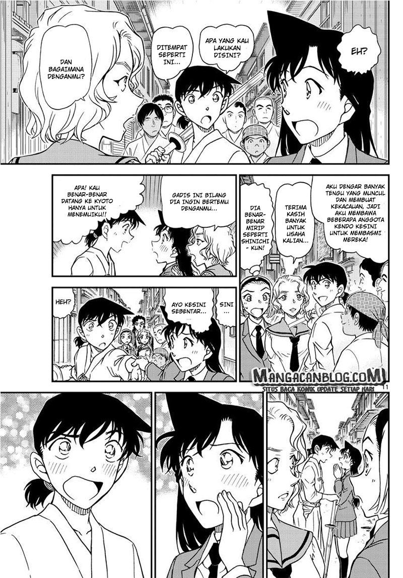 Detective Conan Chapter 1003-10