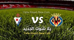 نتيجة مباراة فياريال وايبار اليوم الاحد بتاريخ 19-07-2020 في الدوري الاسباني