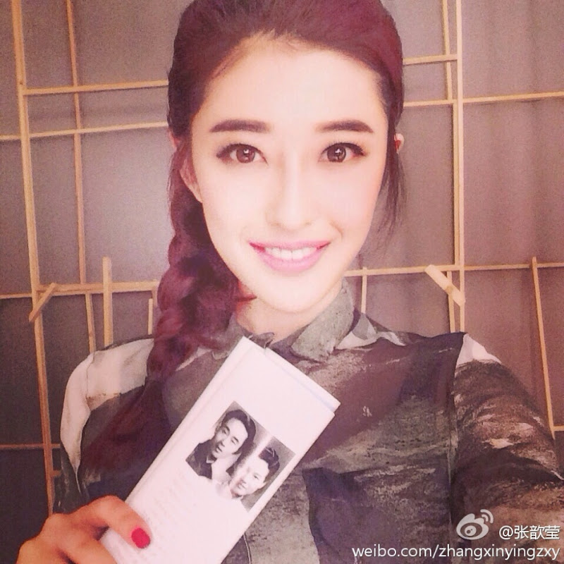 Zhang Xin Ying  China Actor