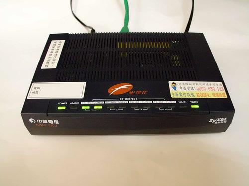 【數據機·無線】無線數據機 – TouPeenSeen部落格