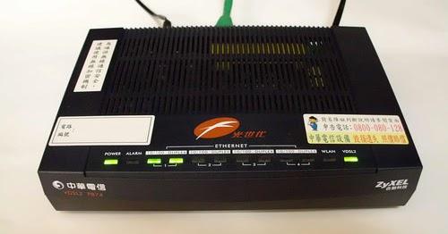 Hsin 543: 開啟中華電信數據機 無線模式與PPPoE硬撥