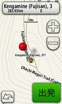富士山近傍の地形 SRTM3(50m)
