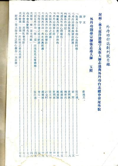 雜誌1-03.jpg