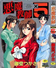 Akuma Kyoushi x 5 | Devil Teacher By 5