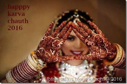 happy-karva-chauth-2016-hd