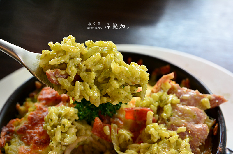 原覺咖啡香草青醬培根焗烤燉飯
