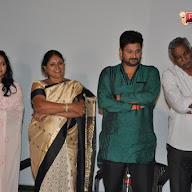 Ragam Short Film Pressmeet