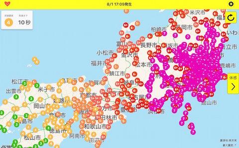 首都圏大地震