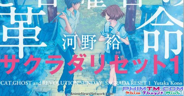 Xem Phim Sakurada Reset - サクラダリセット - phimtm.com - Ảnh 1