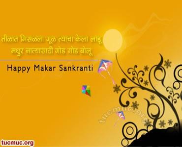 Sankranti Chi Hardik Shubhechha Pictures