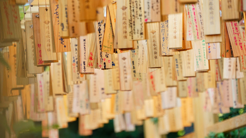 川越氷川神社 風鈴回廊 写真7