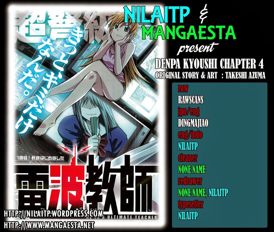 Komik denpa kyoushi 004 5 Indonesia denpa kyoushi 004 Terbaru 1|Baca Manga Komik Indonesia|