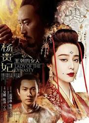 Lady of the Dynasty China Movie