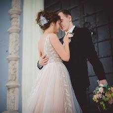 Wedding photographer Kristina Prokhorova (kristi71). Photo of 25.08.2018