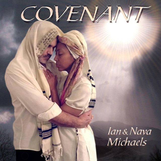 ian michaels & nava michaels - covenant