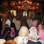 Празник Свете Тројице_слава цркве у Доњем манастиру