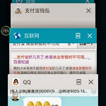 note-3-ota-lollipop (11).jpg