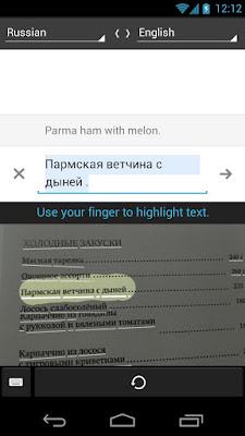 *不必上網也能翻譯各國語言:Google 翻譯 (Android App) 2