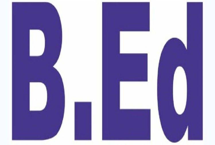 UP BEd 2021 : यूपी में बीएड प्रवेश परीक्षा 2021 का आयोजन अप्रैल में