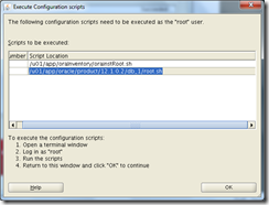 oracle-12c-config-scripts-01