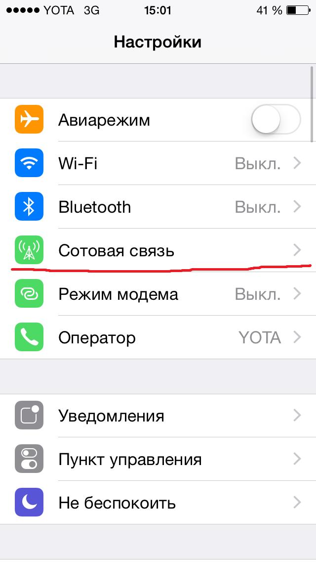 Ограничено подключение Wi-Fi в Windows 8 - Bezprovodoff