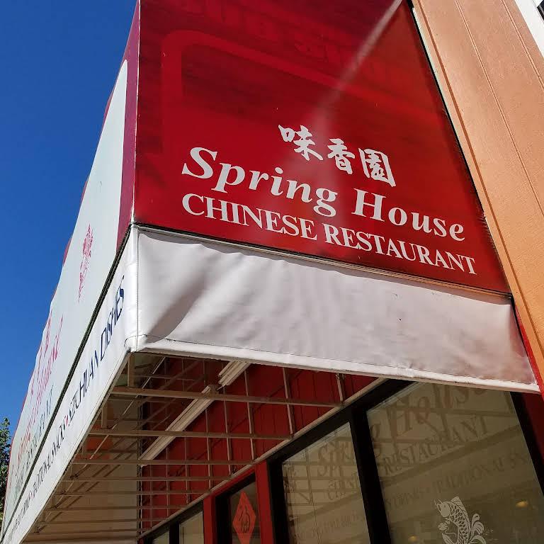 Spring House Family Owned Cantonese Style Restaurant In Eugene