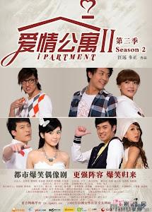 Chung Cư Tình Yêu 2 - Ipartment Season 2 poster