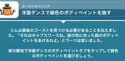 IMG_E8875.JPG