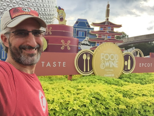 Epcot food and wine festival best week ever