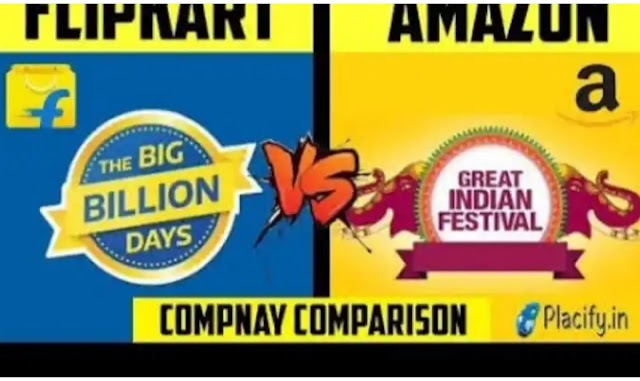 Amazon vs Flipkart Sale: Know what's different in both SALE and who is better for you