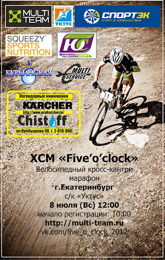 XCM_Five%2527o%2527clock_08_07_2012_final.jpg