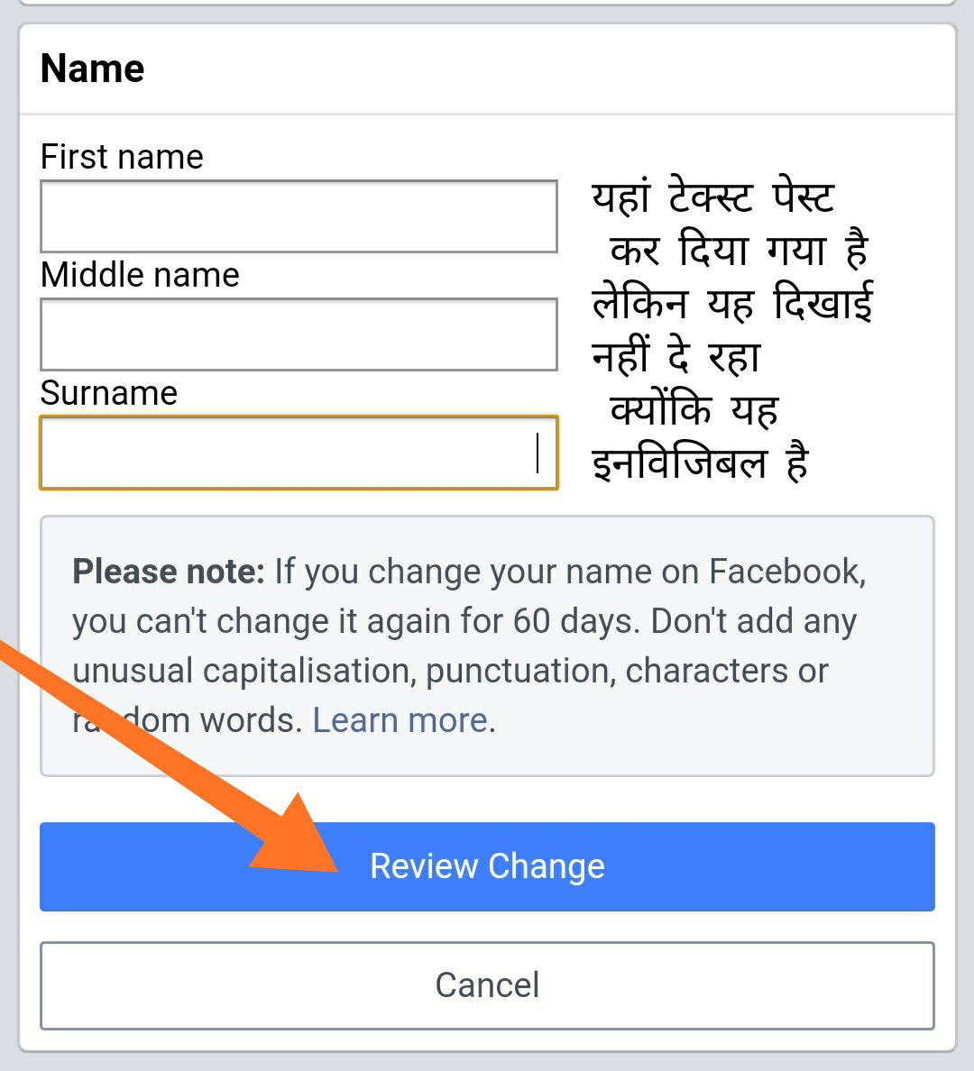 how to hide my name on Facebook