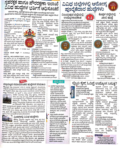 31-01-19 Today job news