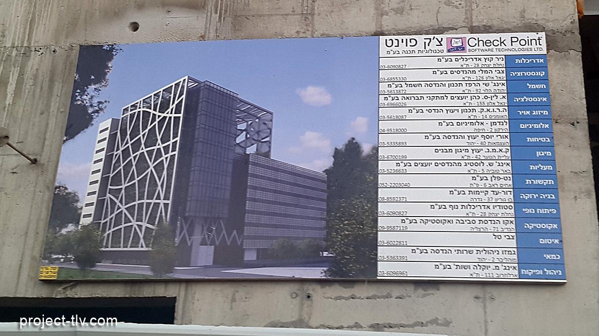 פרויקט בניין צ'ק פוינט