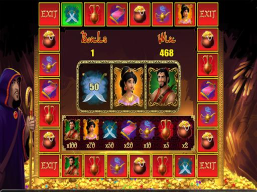 Aladdin Lamp 8.3 screenshots 4