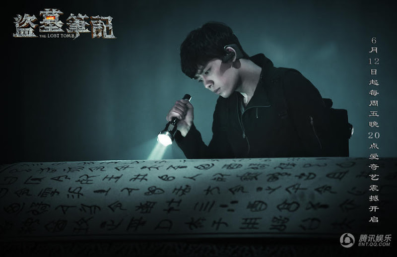 The Lost Tomb China Web Drama