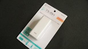 SANWA SUPPLY USB出力付ポータブルバッテリー電源(ホワイト) BTN-DC2W