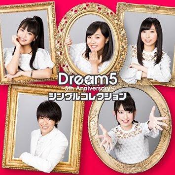 [TV-SHOW] Dream5 – 5th Anniversary~シングルコレクション (2015/2/11)