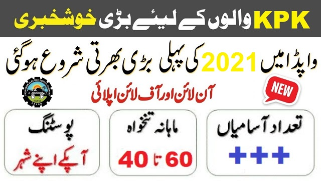 WAPDA PESCO Jobs 2021 KPK WAPDA Jobs 2021 Peshawar WAPDA Jobs