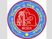 নিয়োগ দেবে বাংলাদেশ বিজ্ঞান ও শিল্প গবেষণা পরিষদ, বেতন ৫৩ হাজার টাকা | Exambd job news