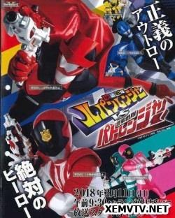 Kaitou Sentai Lupinranger VS Keisatsu Sentai Patranger - Gentleman Thief Sentai Lupinranger VS Police Sentai Patranger (2018)