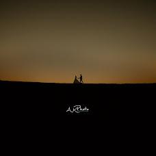 Wedding photographer Archil Korgalidze (AKPhoto). Photo of 18.10.2018