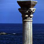Cyrénaïque (Libye)